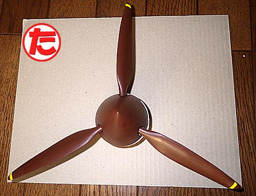 HE_0801 飛燕 kawasaki ki61Tony.jpg
